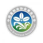 China Grassland Association